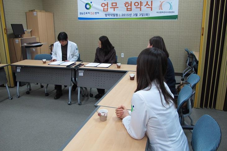 마산중독관리통합지원센터 MOU 2.JPG