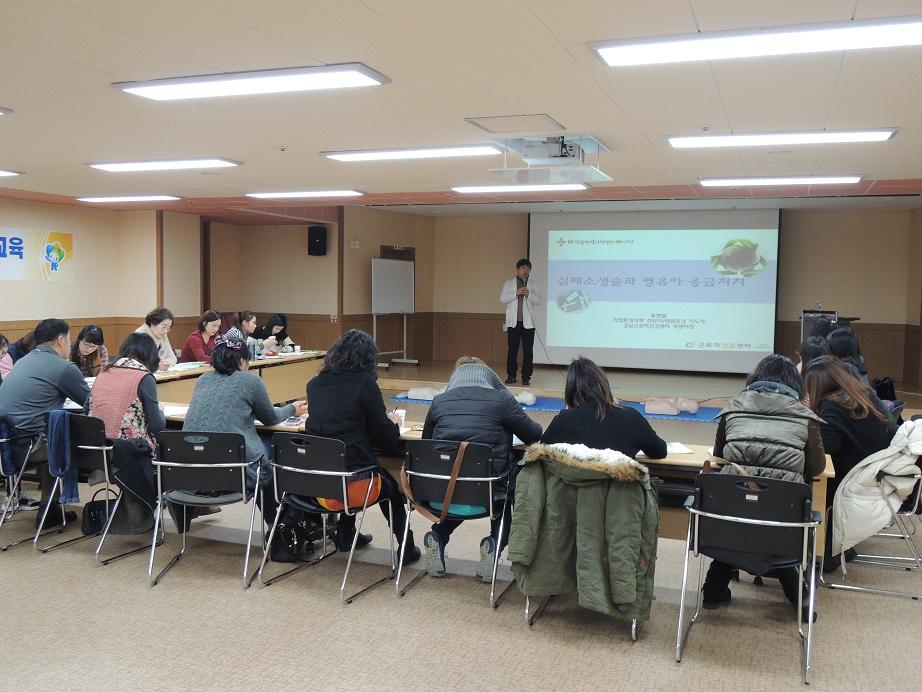 경남육아종합지원센터 보육교직원 대상 심폐소생술 교육 1.JPG