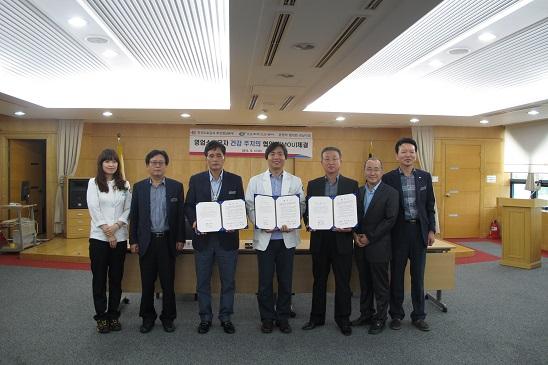 전국고속도로 영업소 운영자 협회(경남지회) MOU 체결 (2).JPG