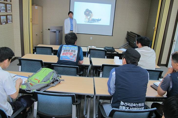 06월02일 금속노조원 대상 심폐소생술 교육2.JPG