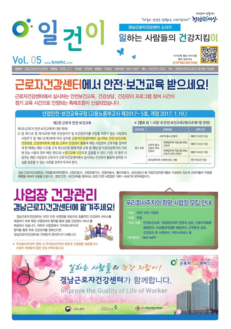 d11bf356-41d2-448c-9c0c-25fe492beff3.pdf-0001.jpg